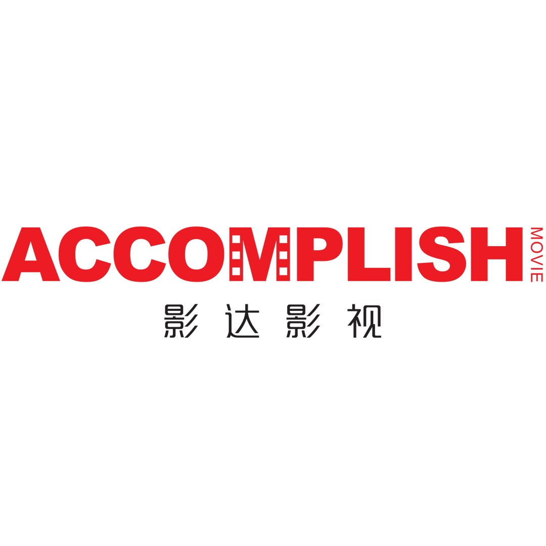 accomplish_logo