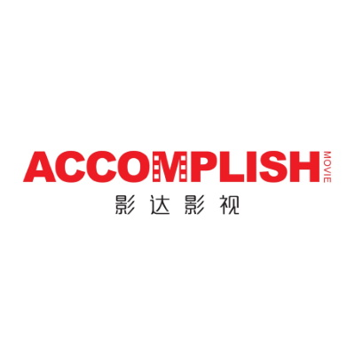 Accomplish - A European and Chinese Business Management Partner